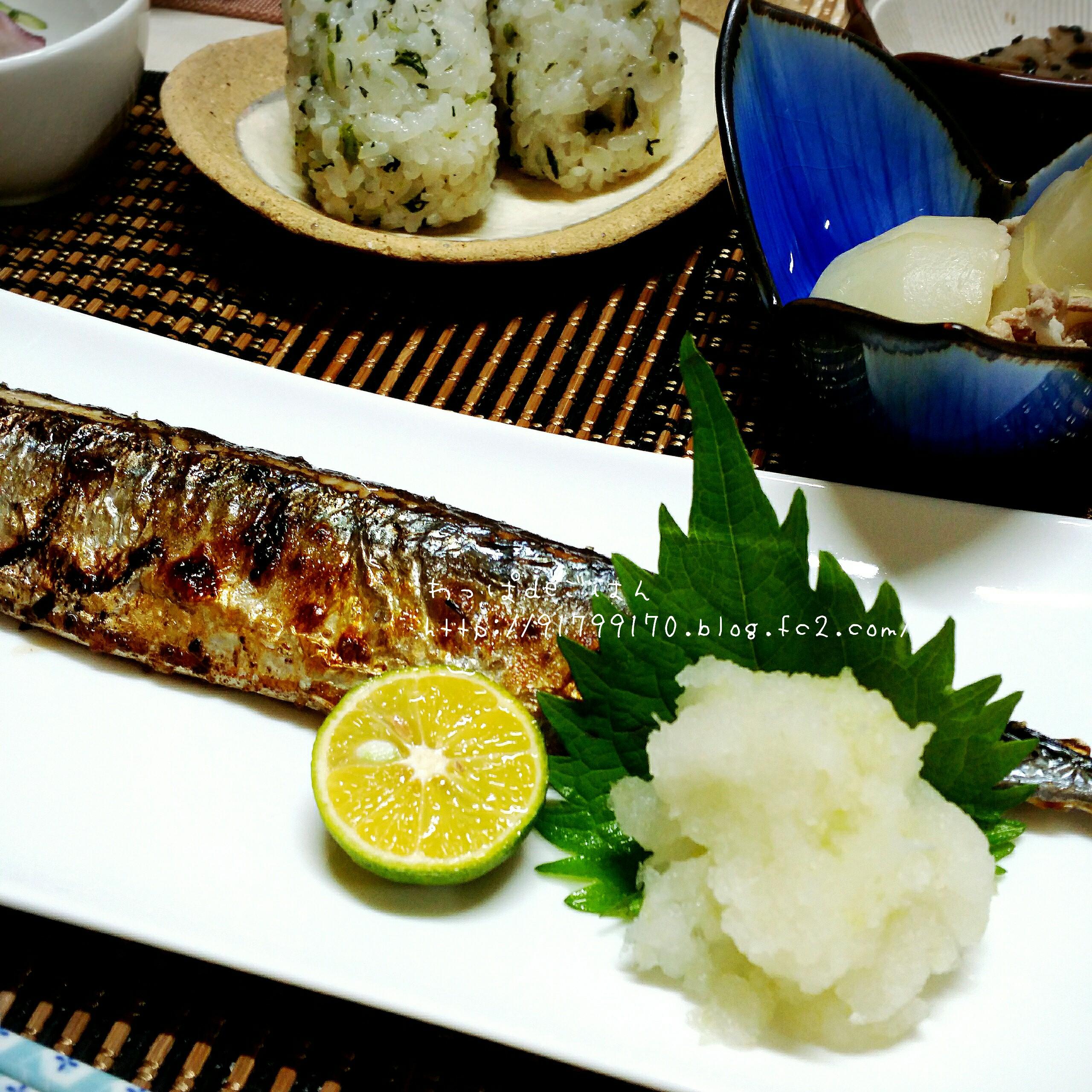 秋刀魚の塩焼きの晩ごはん