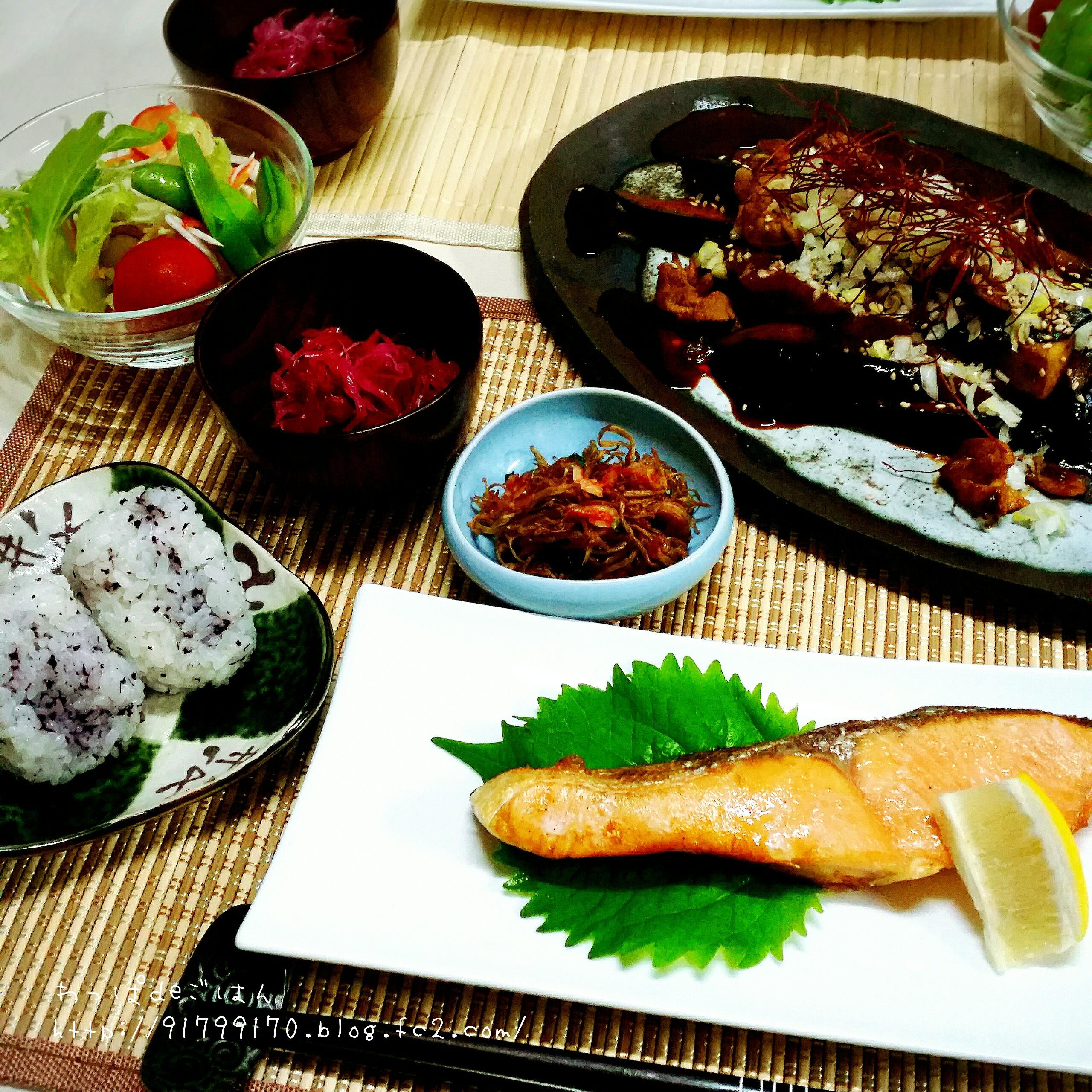 鮭の塩焼きと茄子の甘味噌炒めの晩ごはん