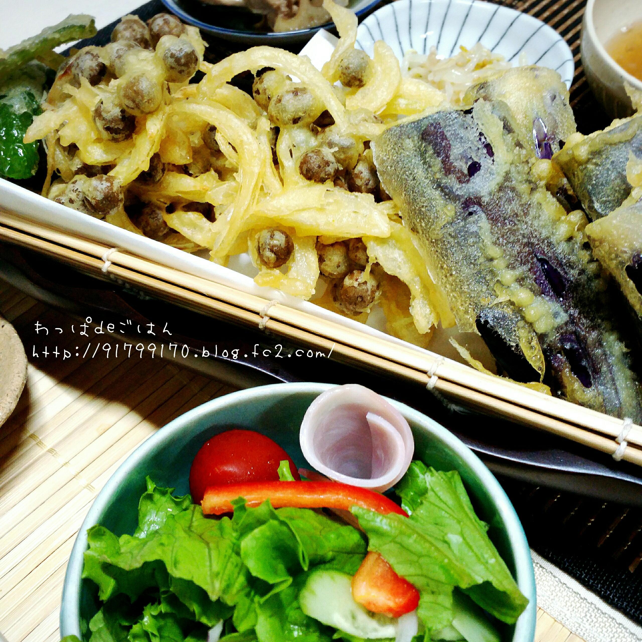 むかごの天ぷらの晩ごはん