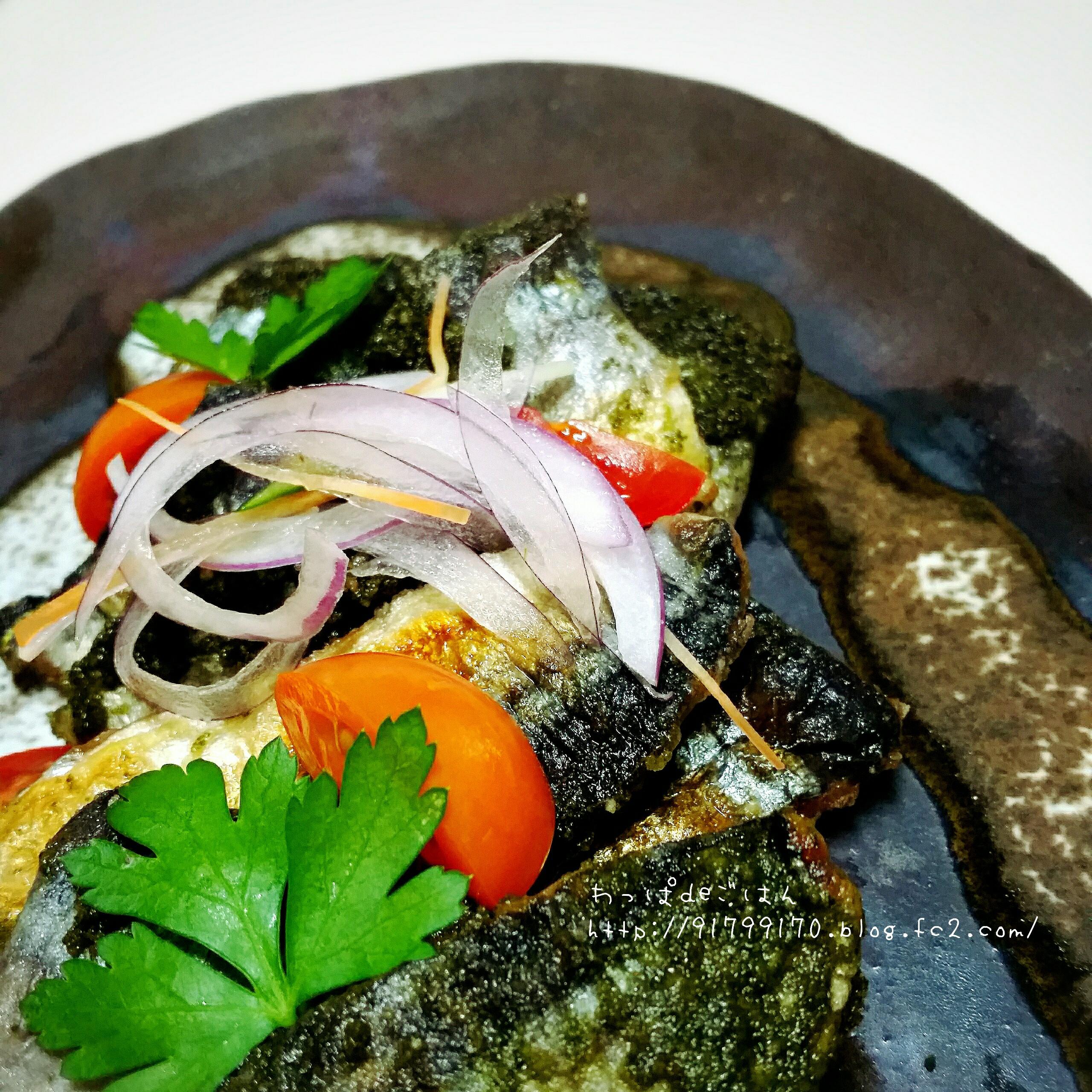秋刀魚のジェノベーゼソース