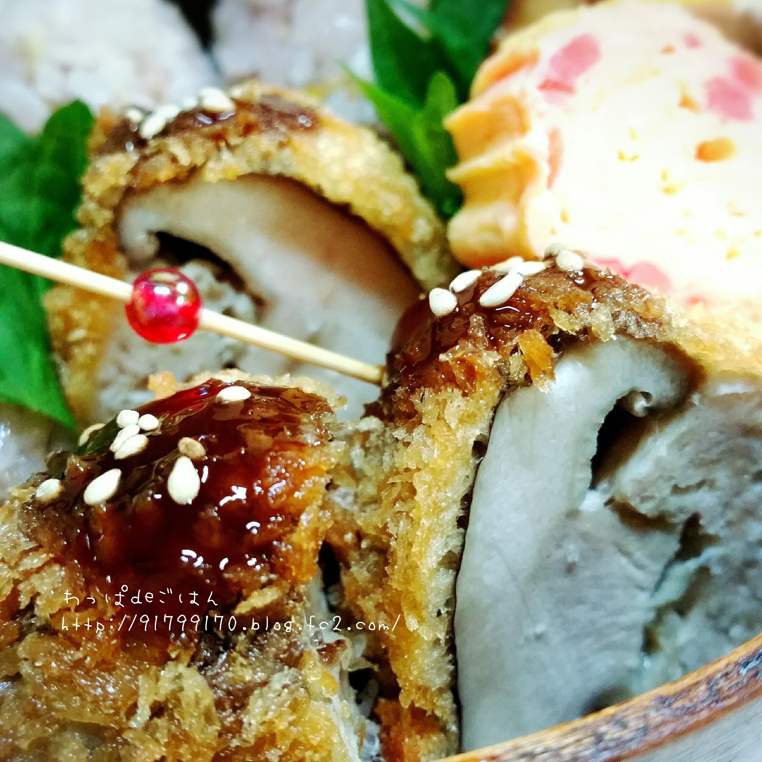 スタッフド椎茸フライ弁当