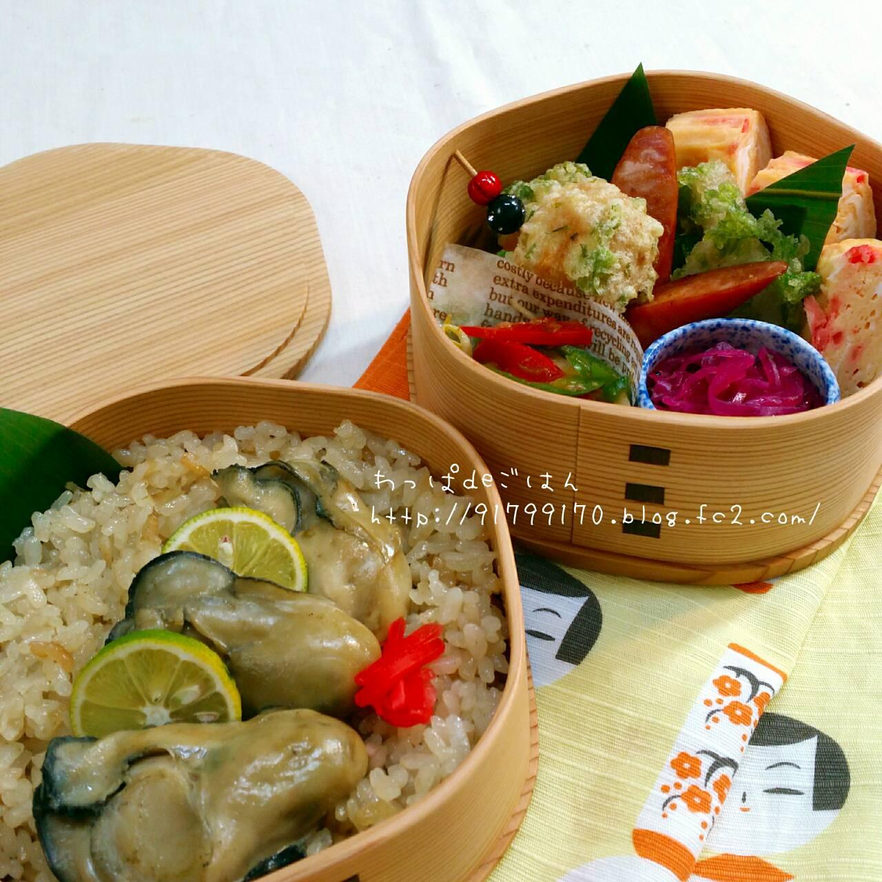 牡蠣ご飯と磯辺揚げ弁当