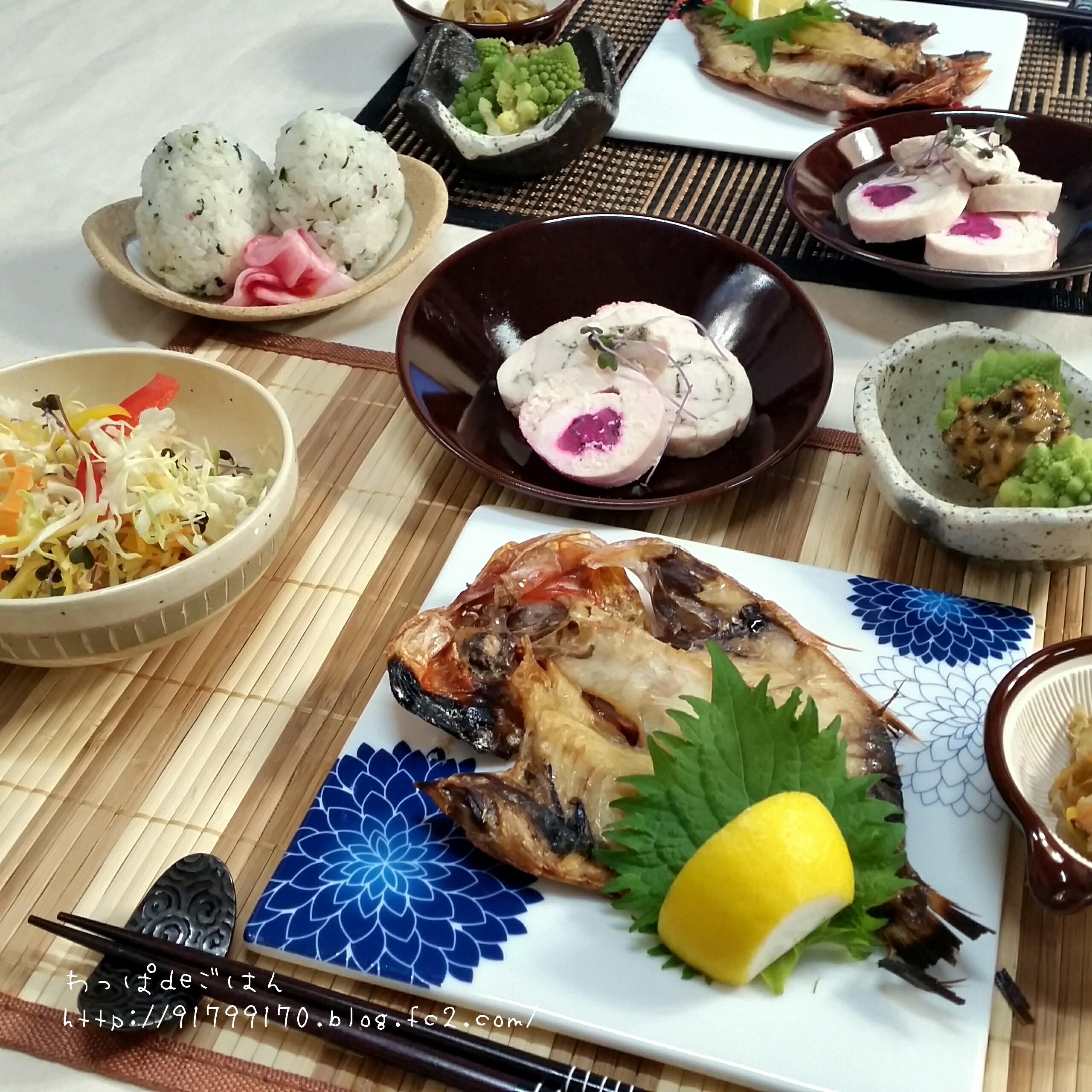 金目鯛の干物の晩ごはん