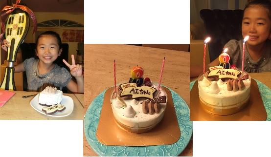 201510あい誕生日8