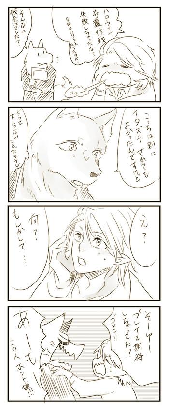 はろうぃん3