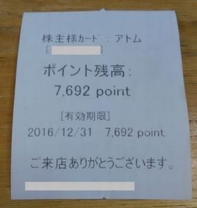 IMG124646.jpg