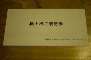 IMGP1086.jpg