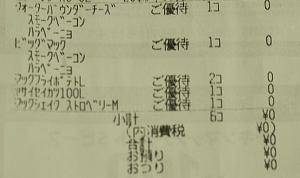 IMGP1138.jpg