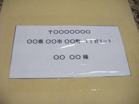 DSCF9286.jpg