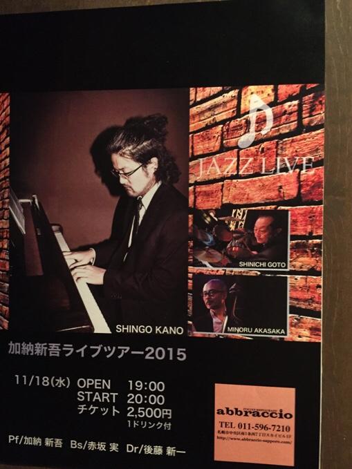 fc2blog_20151021164900f69.jpg