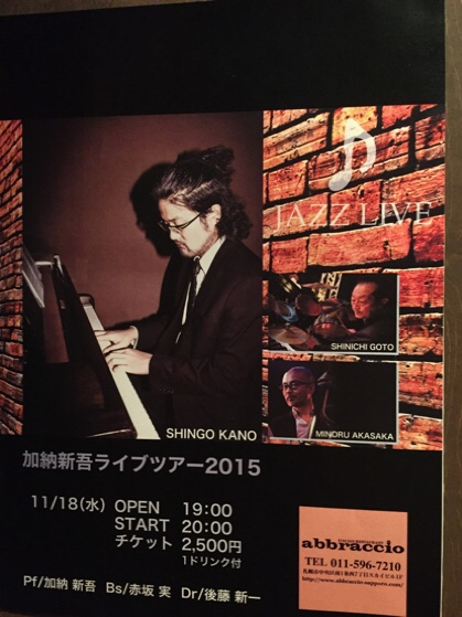 fc2blog_20151021171825521.jpg