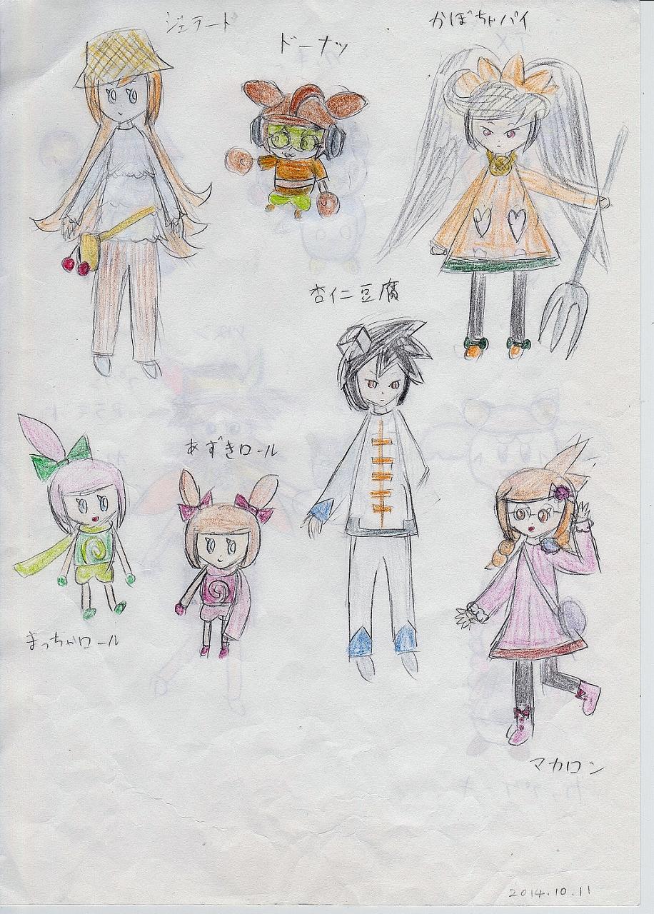 ポケモン勇者カフェ - キャラクターストーリー