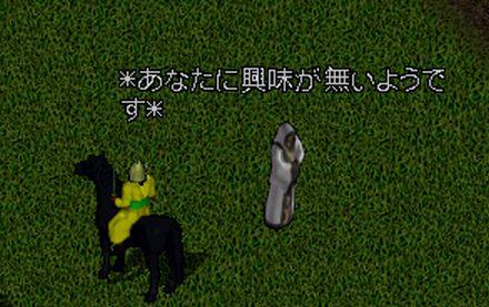 2015001372.jpg