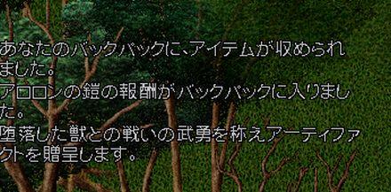 2015001511.jpg