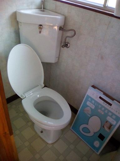 トイレ換装