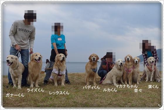2015,10,14琵琶湖12