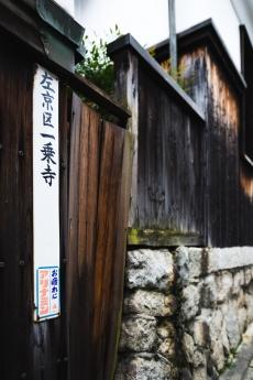 2015enkouji_25.jpg