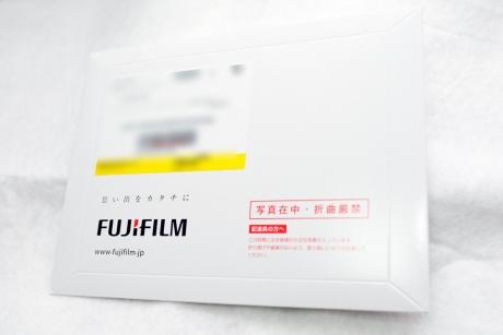 fuji_cp.jpg