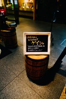 geishiya.jpg