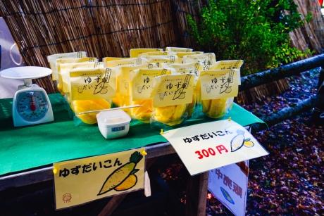 keisokuji_26.jpg