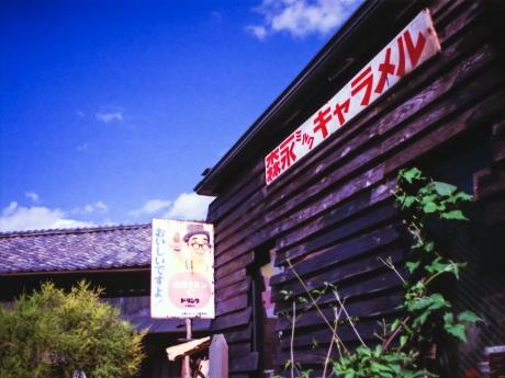tokoname-25.jpg
