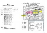 ★H27 県交歓会パンフレット(表紙)_01