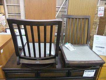 カリモク 木組 回転座椅子1