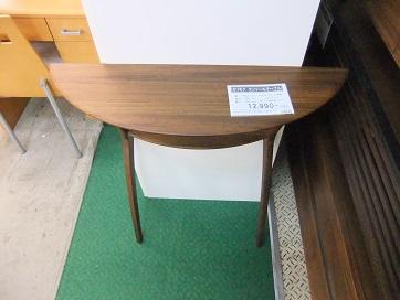 カリモク コンソールテーブル