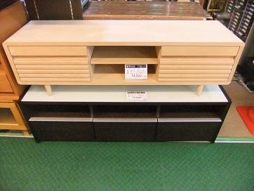 天然木TVボード