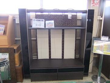 島忠 テレビボード