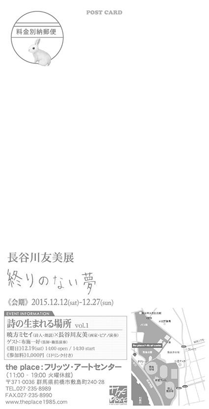 DM201512_2.jpg