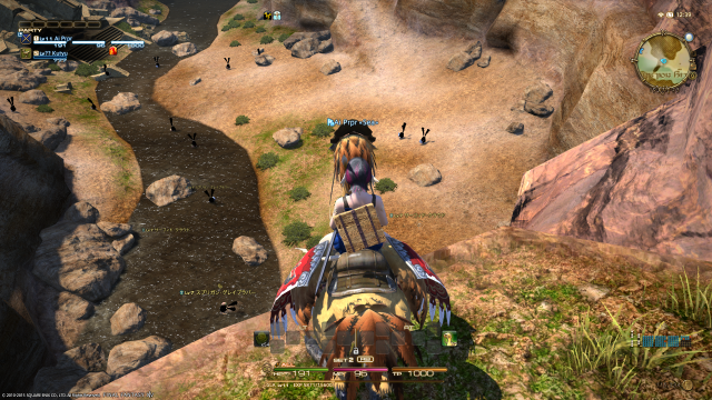 s_ffxiv_20150805_123929.png