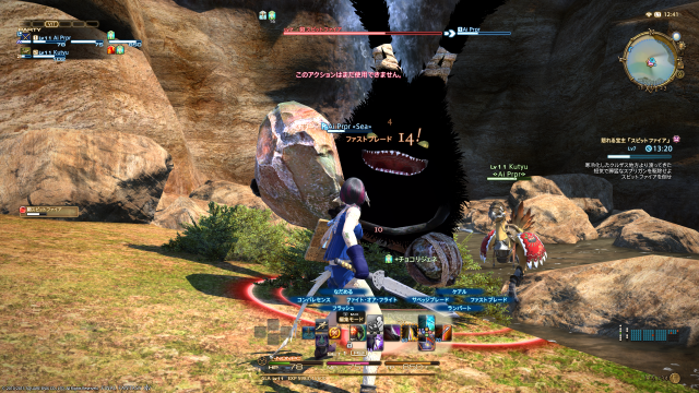 s_ffxiv_20150805_124119.png