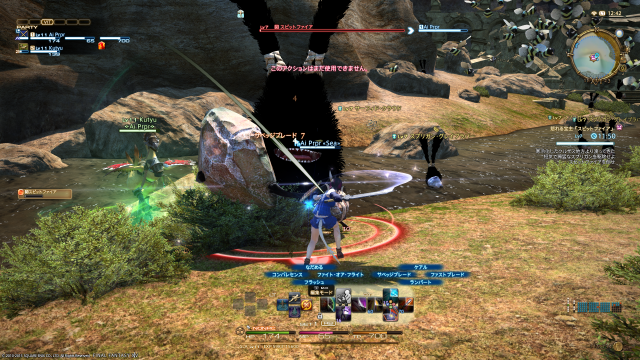 s_ffxiv_20150805_124250.png