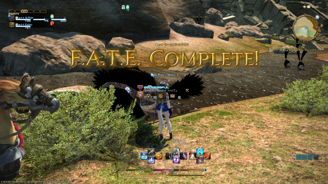 s_ffxiv_20150805_124258.png