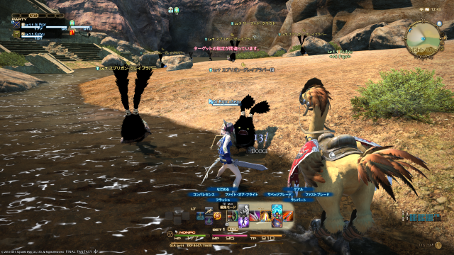 s_ffxiv_20150805_124335.png