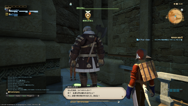 s_ffxiv_20150805_133533.png