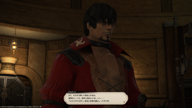 s_ffxiv_20150805_133853.png