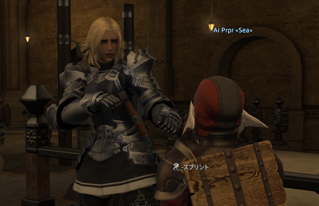 s_ffxiv_20150805_140748.png