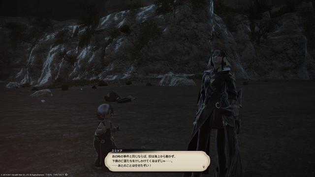 s_ffxiv_20150807_161220.png