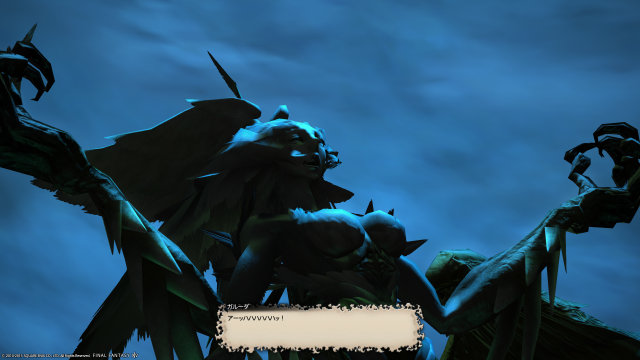 s_ffxiv_20150808_223709.png