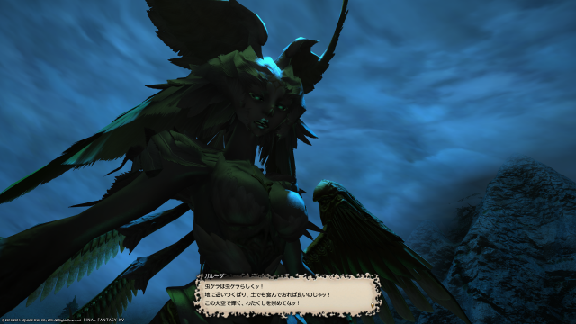 s_ffxiv_20150808_223722.png