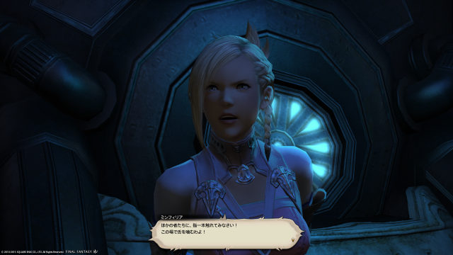 s_ffxiv_20150814_180019.png