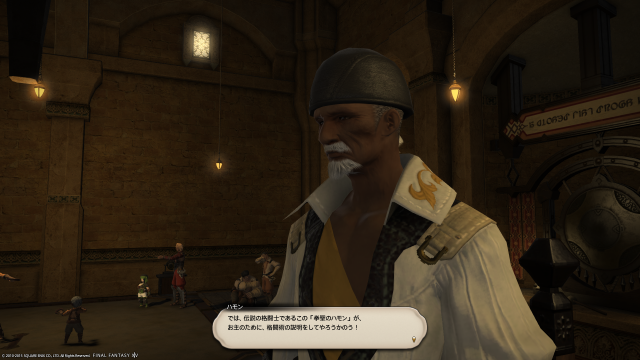 s_ffxiv_20150826_134020.png