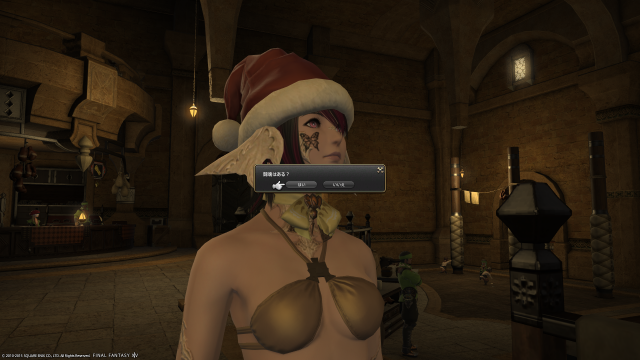 s_ffxiv_20150826_134042.png