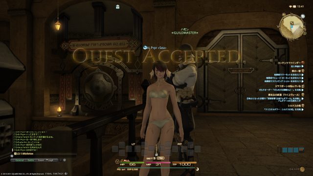 s_ffxiv_20150826_134152.png
