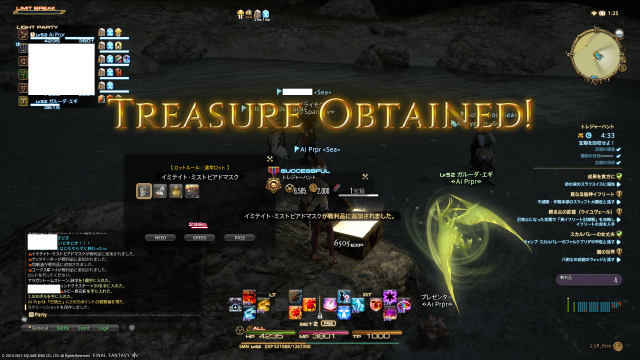 s_ffxiv_20150828_012506.png
