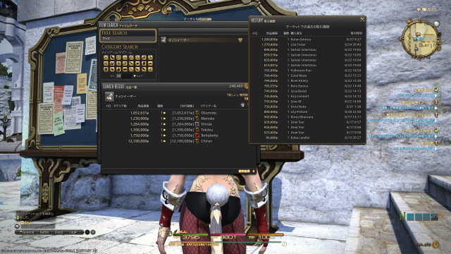 s_ffxiv_20150828_085156.png