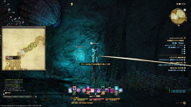s_ffxiv_20150905_105214.png