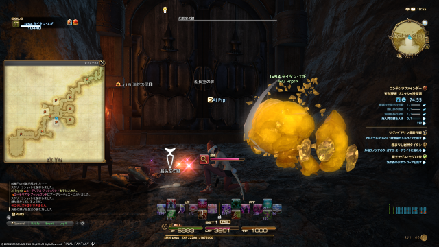 s_ffxiv_20150905_105523.png